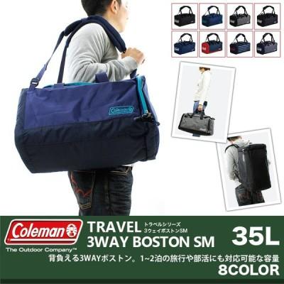 Coleman(コールマン) TRAVEL(トラベル) 3WAY BOSTON SM(3WAYボストンSM) 35L 1〜2泊 ボストンバッグ ショルダーバッグ リュック メンズ レディース 送料無料