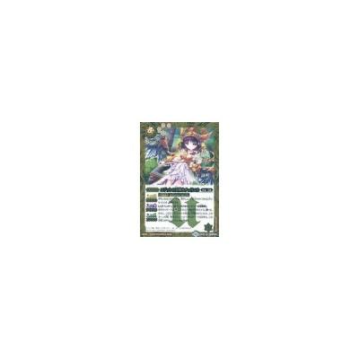 中古バトルスピリッツ BS49-076 [R] : エジットの天使ネチェリエル