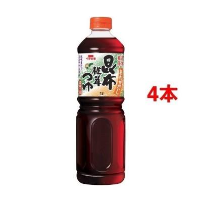 あわせだし 昆布椎茸つゆ ( 1L*4本セット )/ イチビキ