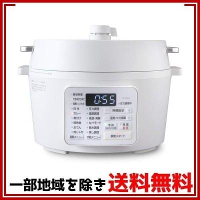 アイリスオーヤマ 電気圧力鍋 4.0L 2WAYタイプ グリル鍋 業界最高出力1000W 6種類自動メニュー レシピブッ・・・