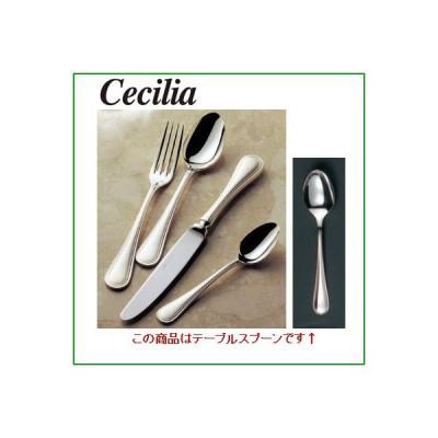 セシリア 18-8 (銀メッキ付) EBM テーブルスプーン /業務用/新品
