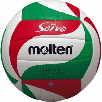 ソフトサーブバレーボール 5号球【molten】モルテン バレーボール用品(v5m3000)