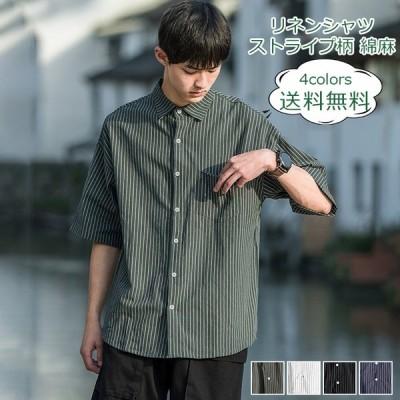 リネンシャツ メンズ 半袖 五分袖 ストライプ柄 綿麻 トップス カジュアル ボタン付き ゆったり オフィス 薄手 涼しい きれいめ おしゃれ 送料無料
