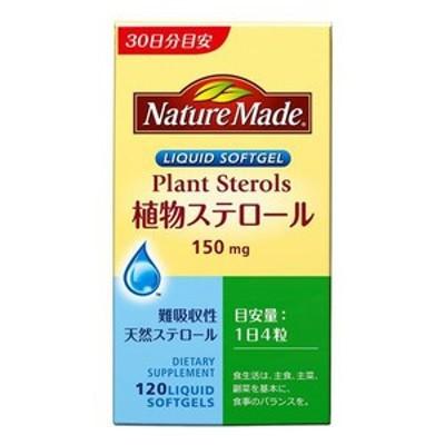 大塚製薬 ネイチャーメイド植物ステロール120粒 1211