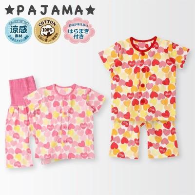 新着 パジャマ上下セット 半袖 前開き 腹巻付 7分丈パンツ パジャマ(80-95cm)