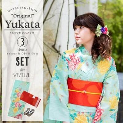 京都きもの町オリジナル 浴衣セット「水色菊とオウム」 女性浴衣3点セット 綿浴衣 浴衣、浴衣帯、下駄