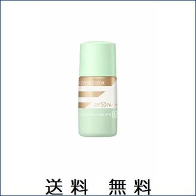 コフレドール クリアWPリクイドUVn 03 SPF50 PA++++ ファンデーション 健康的な肌の色 18ml