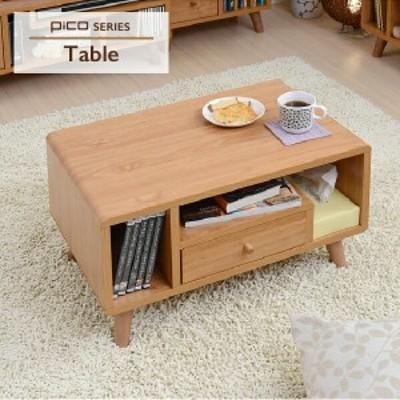 欲しかったのはこのコンパクトさ 引き出し付き ローテーブル 送料無料 引き出し付きテーブル 小さいテーブル 収納 コンパクトテーブル お