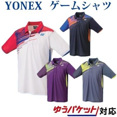 ヨネックス ゲームシャツ 10429 ユニセックス 2021SS バドミントン テニス ソフトテニス ゆうパケット(メール便)対応