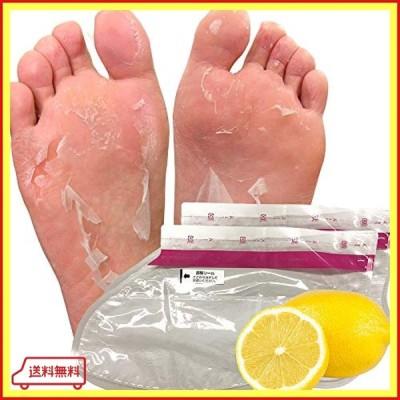 フットピーリングパック ペロリン 足パック 足のかかと 角質とり 角質はがし (レモン, 5回分)