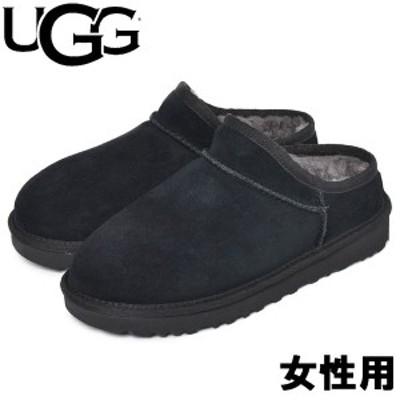 UGGアグ クラシックスエードスリッパ 女性用 UGG 1108193 レディース スリッパ(01-12620462)