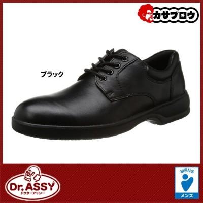 メンズ ビジネスシューズ 紳士靴 軽量 ウォーキング ドクターアッシー Dr ASSY DR-1008 超軽量 カジュアルシューズ 幅広4E 撥水加工 天然皮革 牛皮