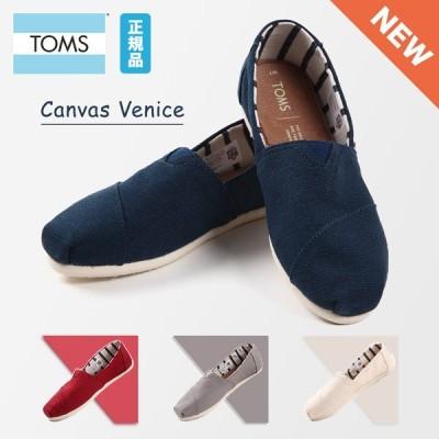 Toms トムズ シューズ レディース ニュー シリーズ ベニス コレクション Toms shoes Women's Canvas Venice Collection 全4色