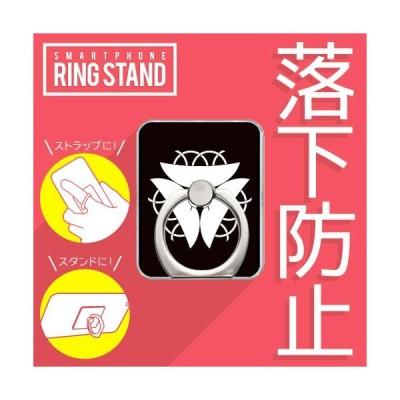 【期間限定特価】スマホリング バンカーリング スタンド 家紋 頭合わせ三つ笠 ( かしらあわせみっつかさ )