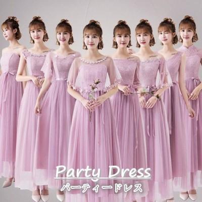 パーティードレス ロングドレス ブライズメイド イブニングドレス キレイめ 結婚式 チュール ステージ イベント オフショルダー カラードレス