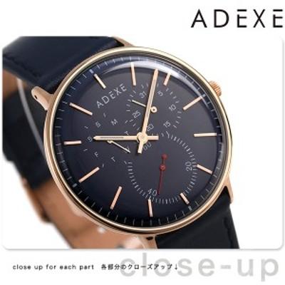 アデクス ADEXE グランデ 41mm ユニセックス 腕時計 2045C-04 革ベルト 時計