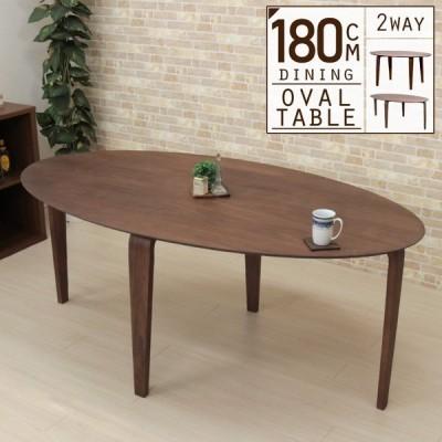 幅180cm 楕円 ダイニングテーブル ウォールナット オーバル 木製 6人掛け用 marut180wn-351 だ円 リビング 会議室 ウッドダイニング 6s-2k hr so