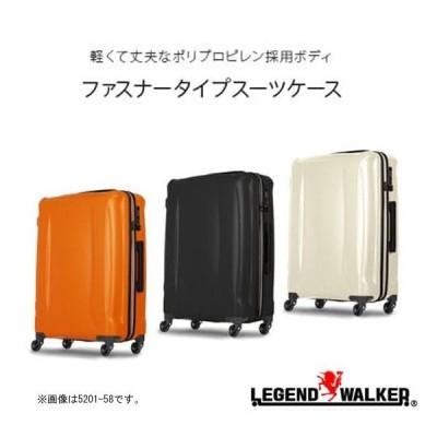 在庫限り30%OFF LEGEND WALKER PPボディ ファスナータイプ スーツケース 49cm 1〜2泊 機内持込対応サイズ 4輪 軽量 TSAロック (メーカー直送TS)