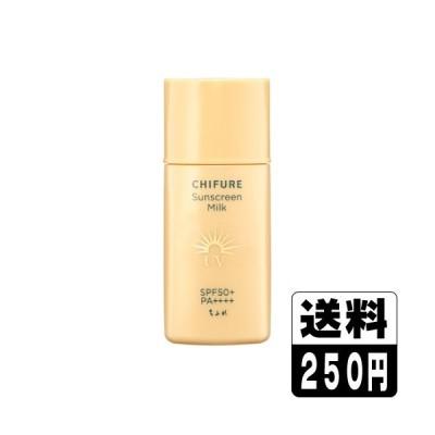 【送料250円】[ちふれ化粧品]日やけ止めミルク UV 30ml