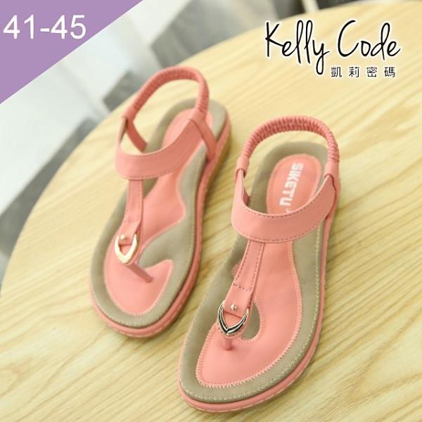 大尺碼女鞋-凱莉密碼-夏日簡約百搭金屬扣夾腳平底涼鞋3cm(41-45)【JX36-4】粉色
