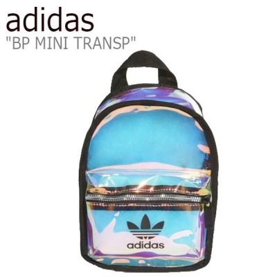 アディダス リュック adidas メンズ レディース BP MINI TRANSP ミニ バックパック WHITE ホワイト FM3256 バッグ