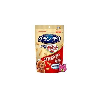 ユニチャーム グランデリ ワンちゃん専用 おっとっと チキン&ビーフ味 50g×36袋 /ケース/ペット/HK