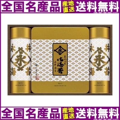 永井海苔 焼のり・味のり 詰合せ GT-30N ギフト プレゼント お中元 御中元 お歳暮 御歳暮