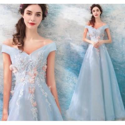姫系ドレス パーティードレス マキシドレス 体型カバー aライン 着痩せ20代30代40代 ロング丈ワンピ-ス イブニングドレス