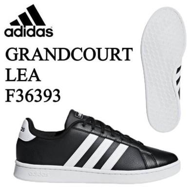 アディダス メンズ スニーカー GRANDCOURT LEA U F36393 グランドコート カジュアル シューズ 靴 通学 run