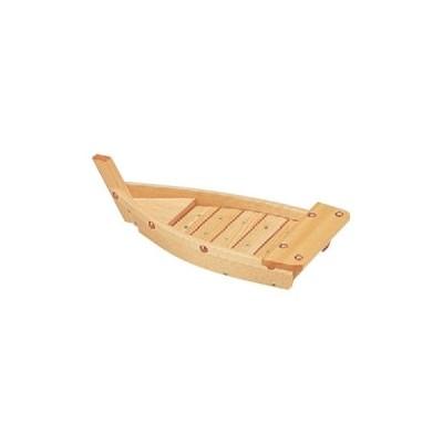 船型盛器 1人盛込舟(国産) 幅300 奥行132 高さ93/業務用/新品