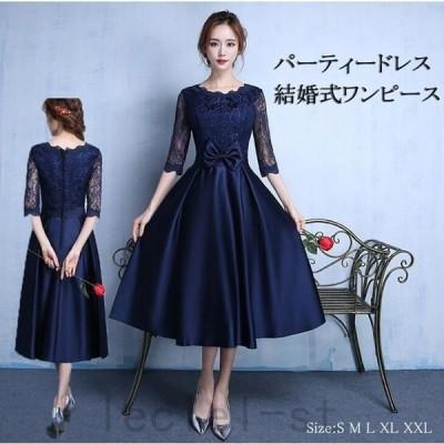 パーティードレスミモレ丈ワンピース結婚式ドレスお呼ばれドレス袖ありニ次会フォーマルリボン刺繍セレブチュールフォーマル
