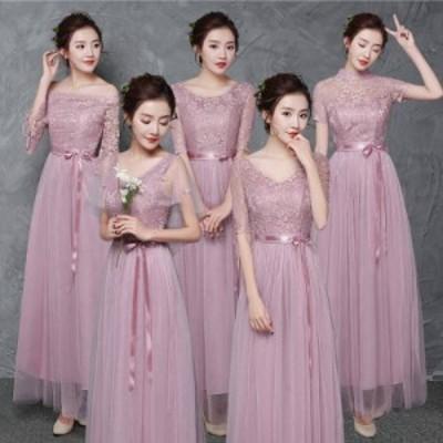 お呼ばれ パーティードレス フォーマルドレス 着痩せ 大人の魅力 結婚式ドレス マキシドレス 4タイプ ピンク色