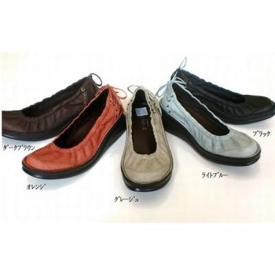パンプス レディースシューズ レディースファッション 靴 楽ーインソール 後レースアップ バレーシューズ 22.0 24.5 革靴 こだわり 本皮日本製 ヒール高5cm