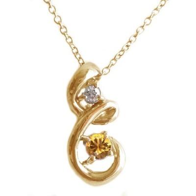 ピンクゴールド K10 ペンダント ネックレス 11月誕生石 シトリン K10pg ダイヤモンド