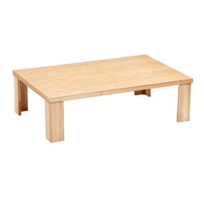 座卓 ローテーブル 折れ脚 木製 軽量恵 幅150cm ( 送料無料 折りたたみ タモ 突板仕上げ 日本製 ちゃぶ台 テーブル 和室 和 和モダ