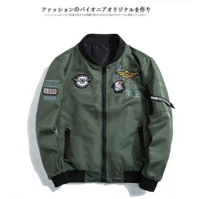 アウトドア 長袖 ブルゾン 上着 ジャケット 春秋 メンズ コート 新品 大人気 ナイロンジャケット WL1024043-2