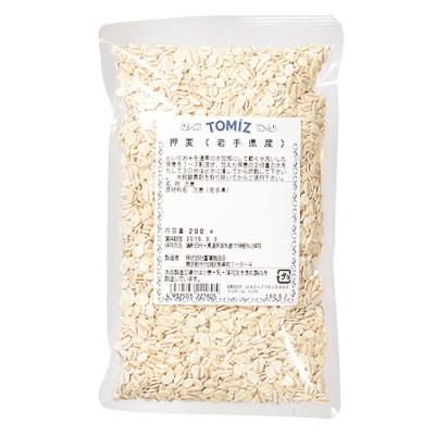 押麦(国産) / 200g 和食材 豆・米穀・雑穀