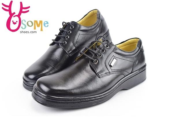 真皮學生鞋 XSX氣墊 綁帶款 男皮鞋C4204#黑◆OSOME奧森鞋業