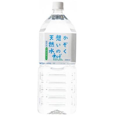 かぞく想いの天然水 2L 12本 水 アルカリイオン水 国産 島根 軟水 天然水 赤ちゃん  長期保存