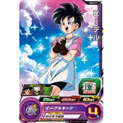 スーパードラゴンボールヒーローズ/UM9-017 ビーデル C(中古品)