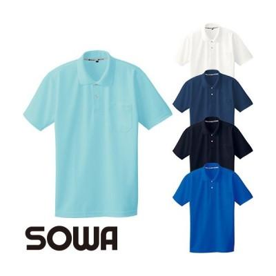 桑和 SOWA 半袖ポロシャツ(胸ポケット付き) 50547