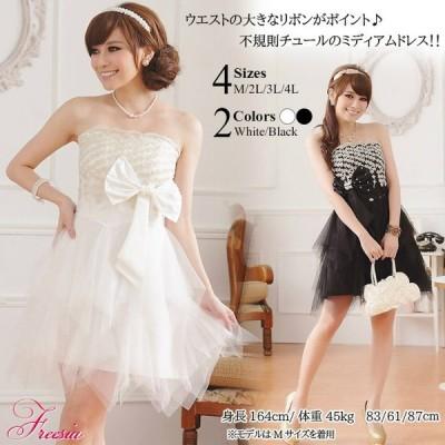 パーティードレス 結婚式 ワンピース 大きいサイズ 結婚式 お呼ばれ ドレス 膝丈 袖あり フォーマル20代 30代 40代