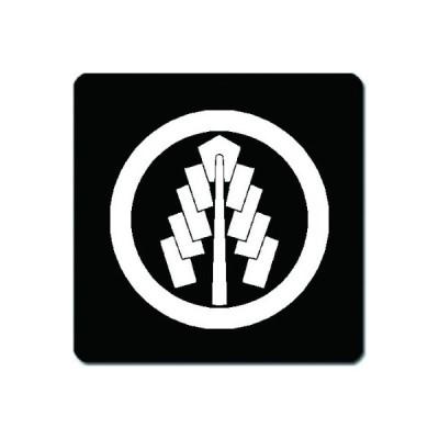 家紋シール 白紋黒地 丸に幣 10cm x 10cm KS10-0750W