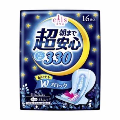 大王製紙 エリス 朝まで超安心 330 特に多い日の夜用 羽つき 14枚(生理用品)