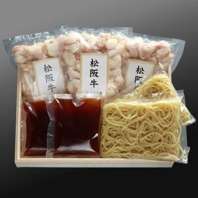 松阪牛特選厚切りもつ鍋【1~2人前】高級桐箱入(味噌味)