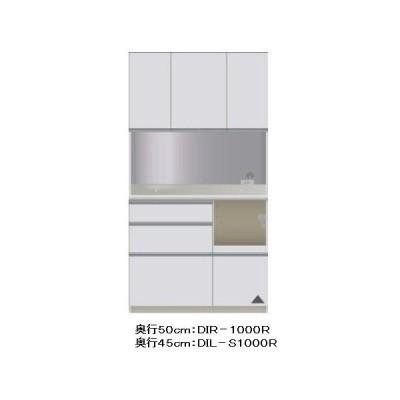 パモウナ製キッチンボード(食器棚) CIR−S1000R 開梱設置送料無料(北海道・沖縄・離島は除く) メーカー直送に付き代引き不可