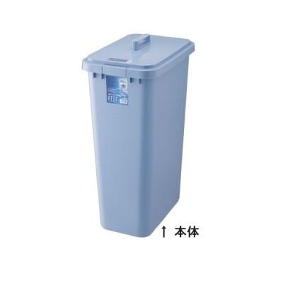 ベルク 角型ペール ブルー30S 本体(7-1322-1101)