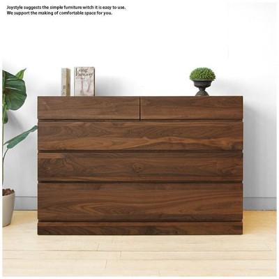 幅120cm ウォールナット材 天然木 木製 スライドレール付きで使いやすい4段チェスト ローチェスト