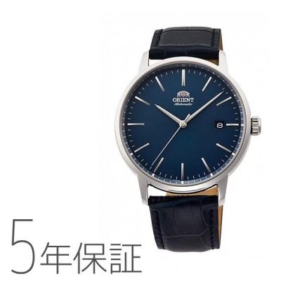 刻印不可 オリエント ORIENT コンテンポラリー 機械式 日本製 腕時計 メンズ RN-AC0E04L 取り寄せ