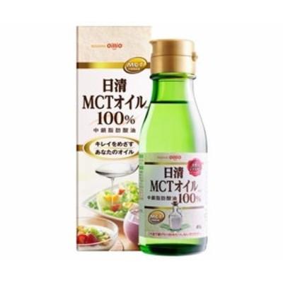 送料無料 日清オイリオ 日清MCTオイルHC 85g瓶×6本入